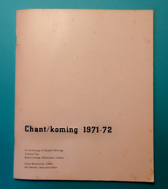 Chant/koming—The Short—Very Short—Life of a College Literary Journal (1/3)
