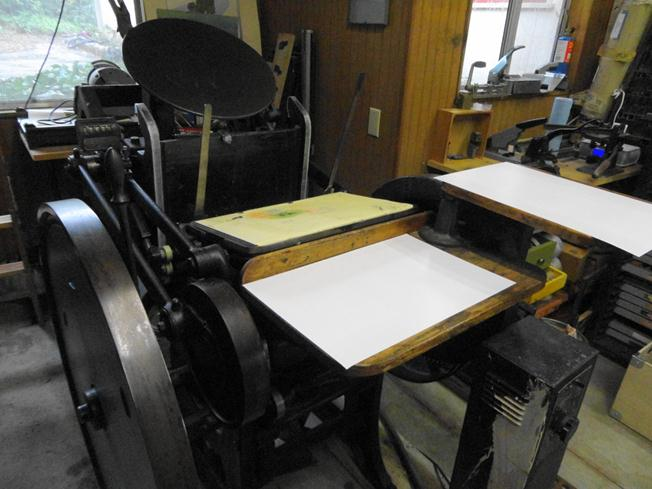 2013 Poetry Chapbook Contest Announced at Lettre Sauvage--A Letterpress Story (2/6)